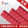 沃尔防滑防电热缩套 鱼竿钓具专用花纹热缩管手把套Φ35mm